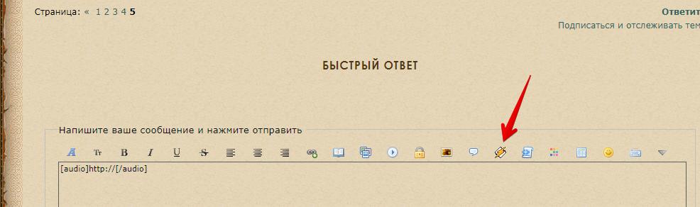 http://s4.uploads.ru/02PgI.png