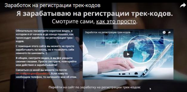 http://s4.uploads.ru/034NP.png