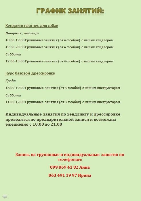 http://s4.uploads.ru/069Nz.jpg