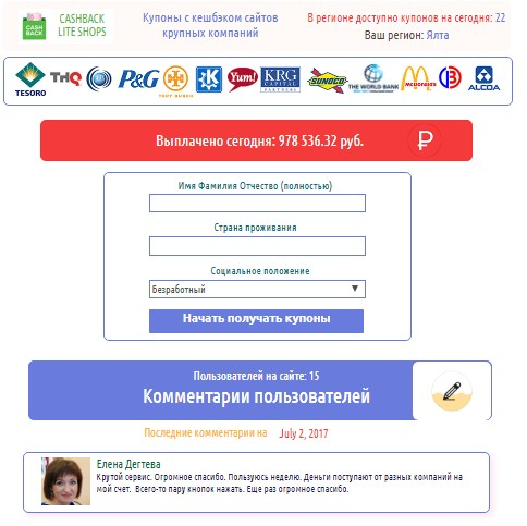 http://s4.uploads.ru/082GY.jpg