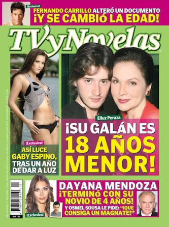 გაბი ესპინო ჟურნალის გარეკანზე 0FBwb