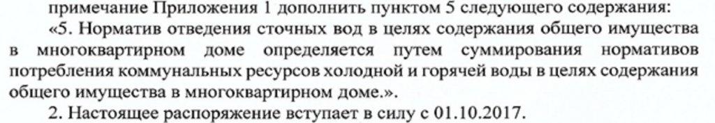 http://s4.uploads.ru/0Ri6D.jpg