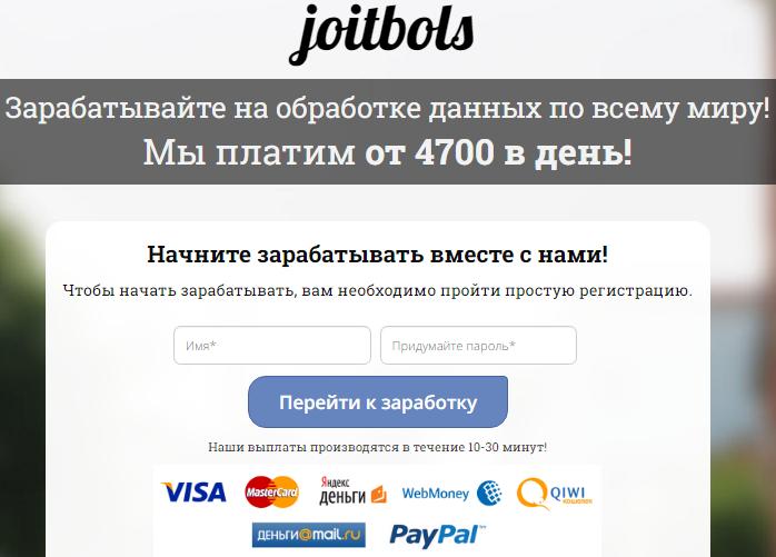 http://s4.uploads.ru/0TQq6.png