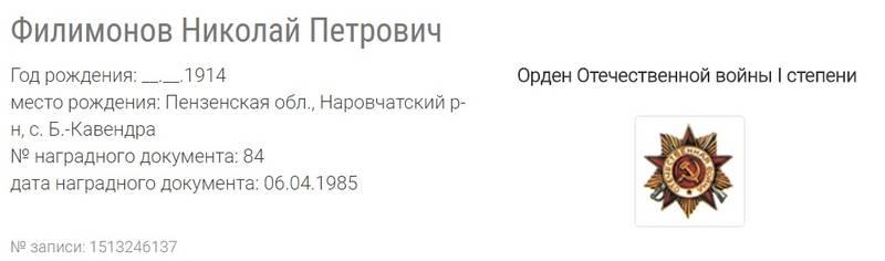 http://s4.uploads.ru/0atUs.jpg