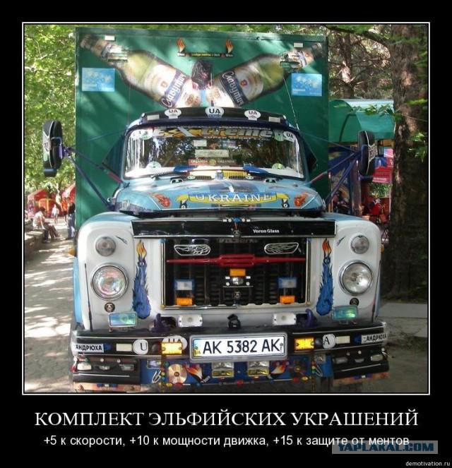 http://s4.uploads.ru/0hT4O.jpg