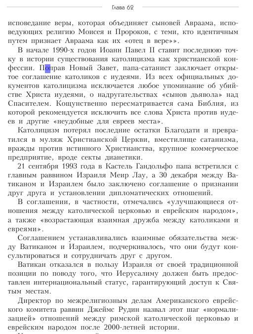http://s4.uploads.ru/0rzGI.jpg
