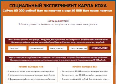 http://s4.uploads.ru/0u87Q.png