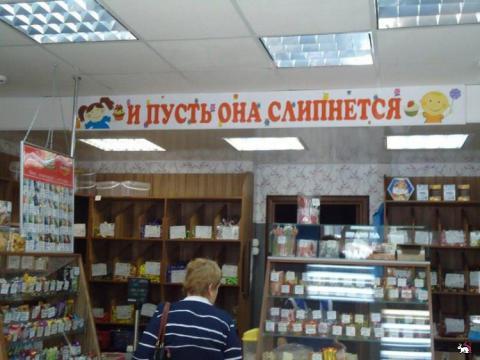 http://s4.uploads.ru/0u92r.jpg