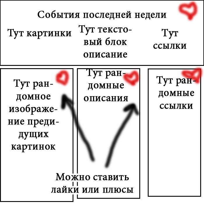 http://s4.uploads.ru/18VLw.jpg