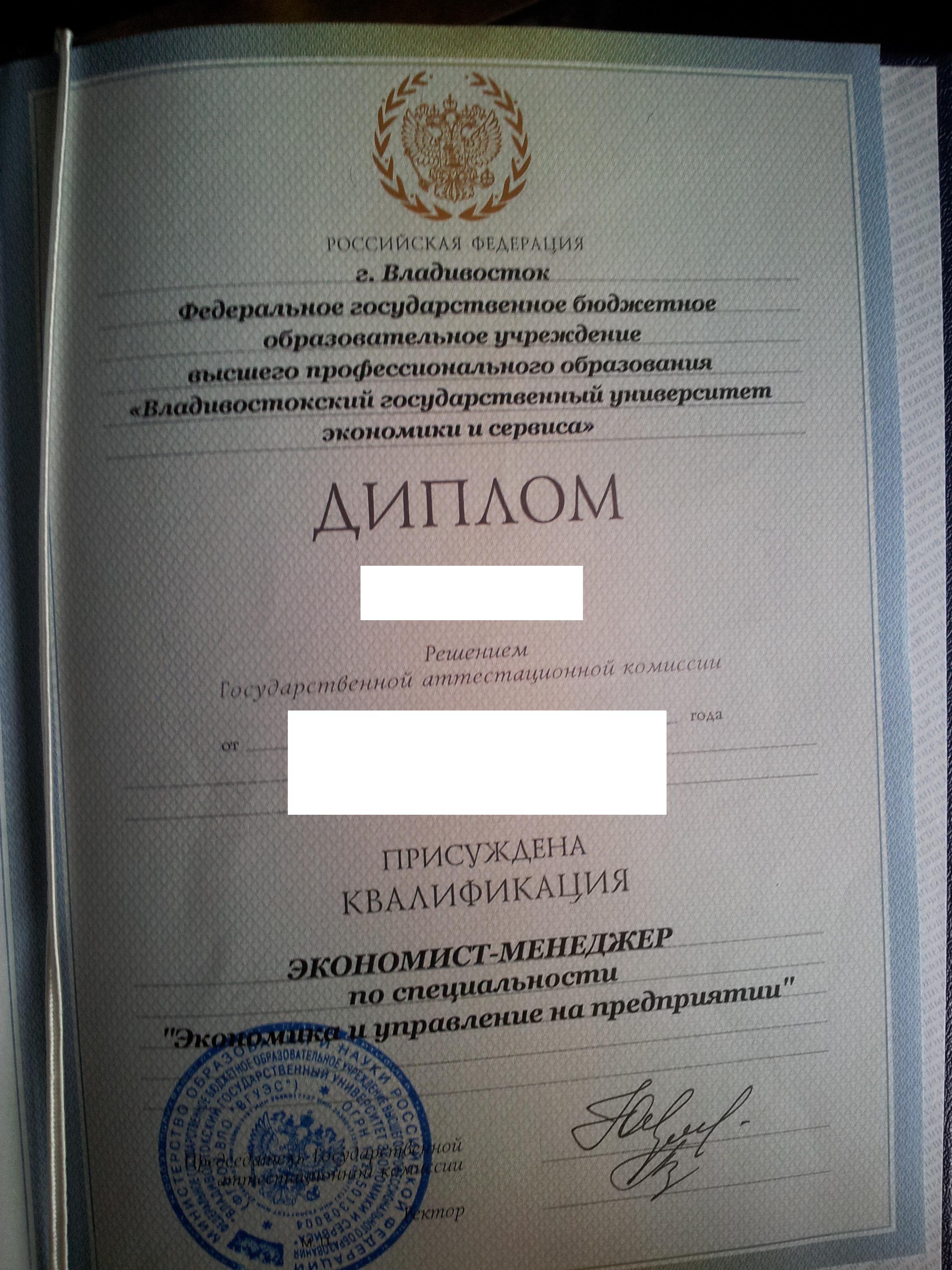 http://s4.uploads.ru/1AhlB.jpg