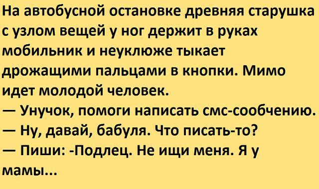 http://s4.uploads.ru/1IHWX.jpg