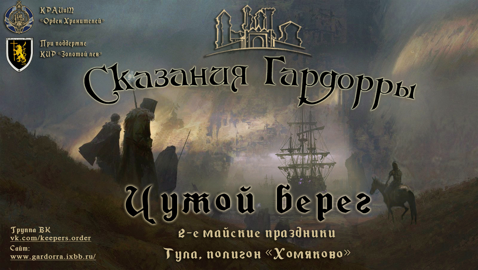 http://s4.uploads.ru/1M42v.jpg