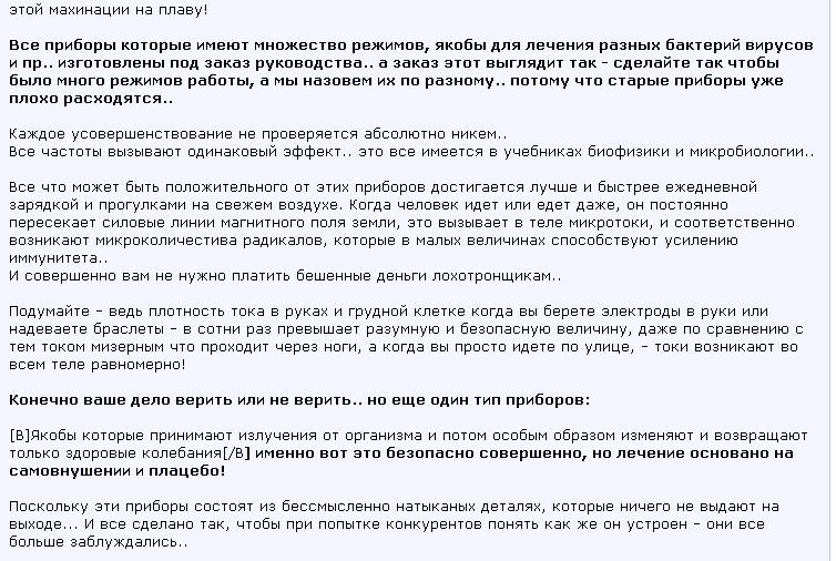 http://s4.uploads.ru/1UNhs.png