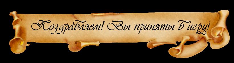 http://s4.uploads.ru/1oH73.png