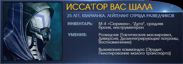 http://s4.uploads.ru/25a1L.png