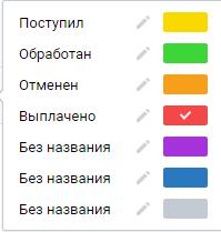 http://s4.uploads.ru/29LBr.png
