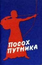http://s4.uploads.ru/2I40V.jpg