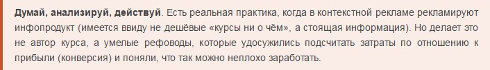 http://s4.uploads.ru/2KxVc.jpg
