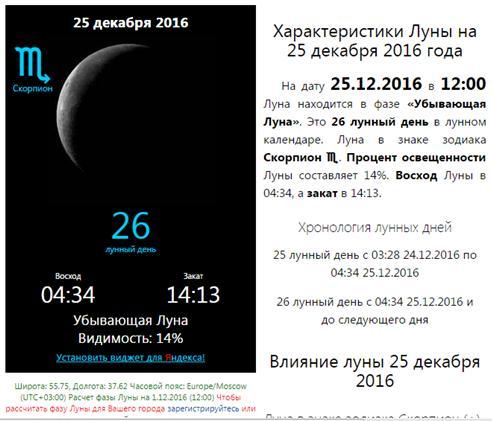http://s4.uploads.ru/2Wnxz.jpg