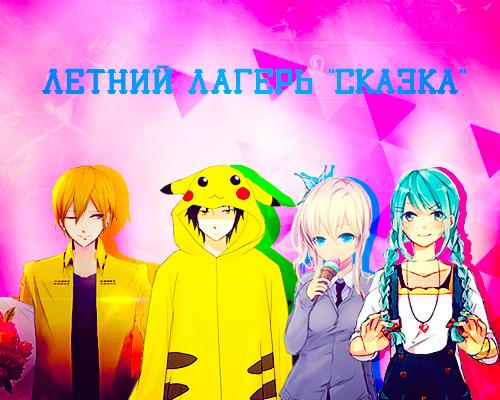 http://s4.uploads.ru/2Y4Tb.jpg