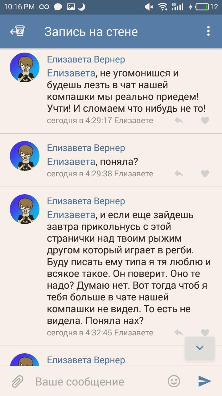 http://s4.uploads.ru/2kzK5.jpg