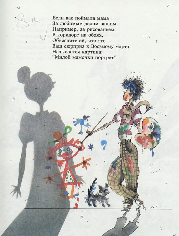 http://s4.uploads.ru/30JVq.jpg