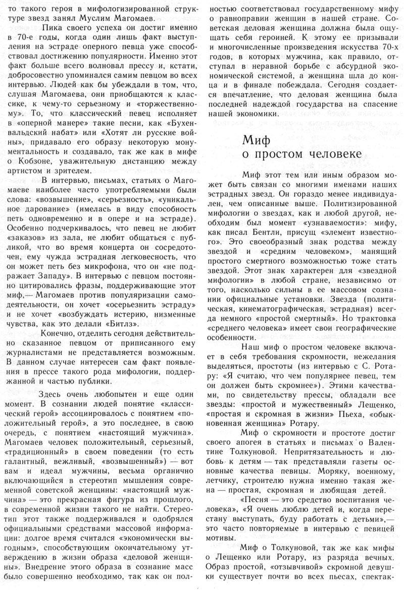 http://s4.uploads.ru/3L0R5.jpg