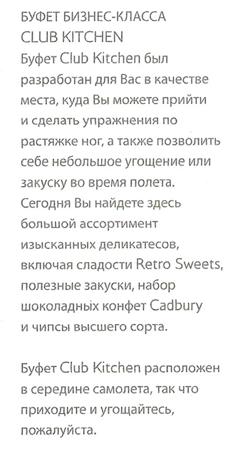 http://s4.uploads.ru/3LVgm.jpg