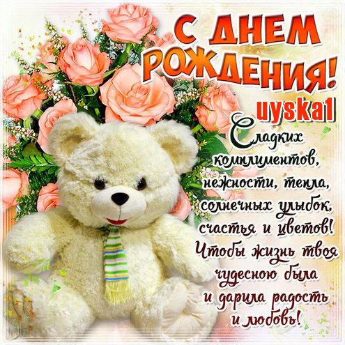 http://s4.uploads.ru/3Q8pb.jpg