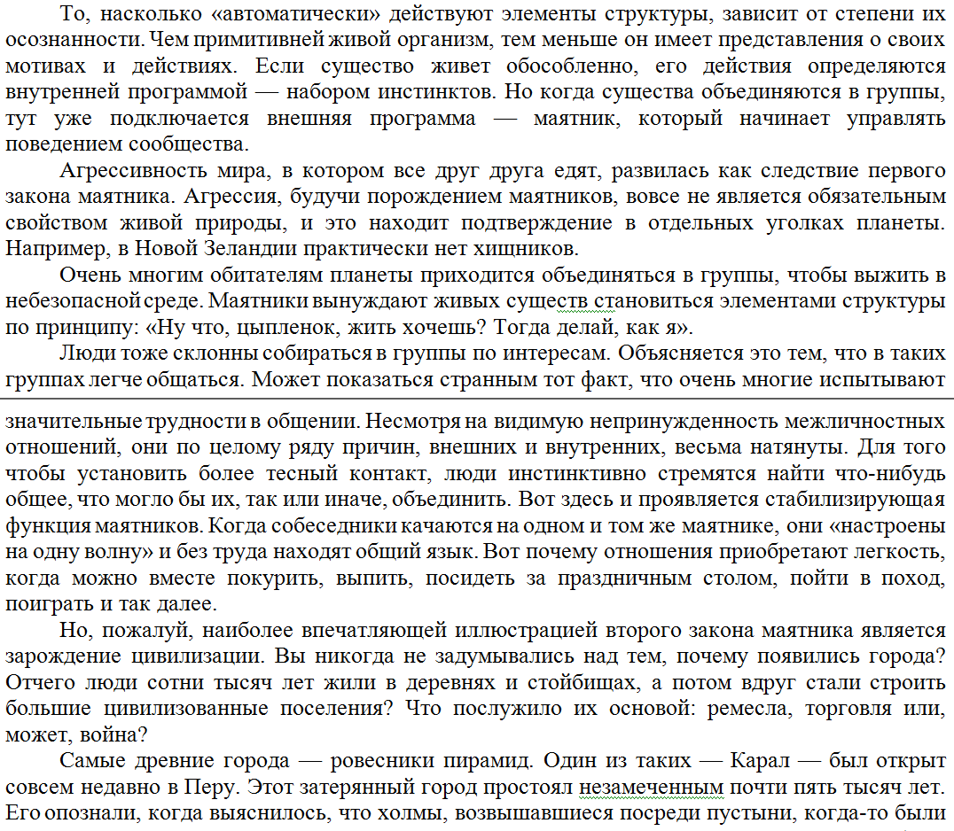 http://s4.uploads.ru/3QaN5.png