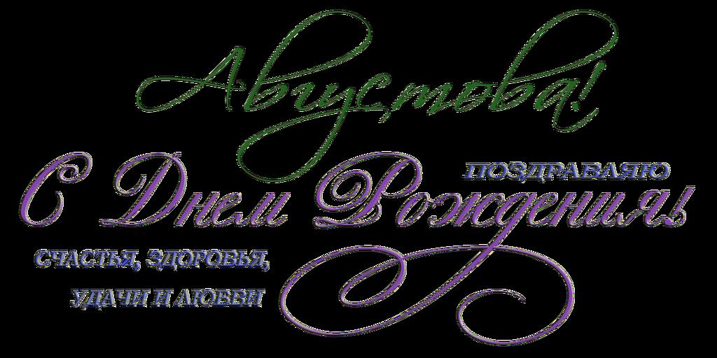 http://s4.uploads.ru/3SR4q.png