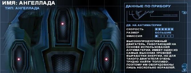 http://s4.uploads.ru/3tlP8.jpg