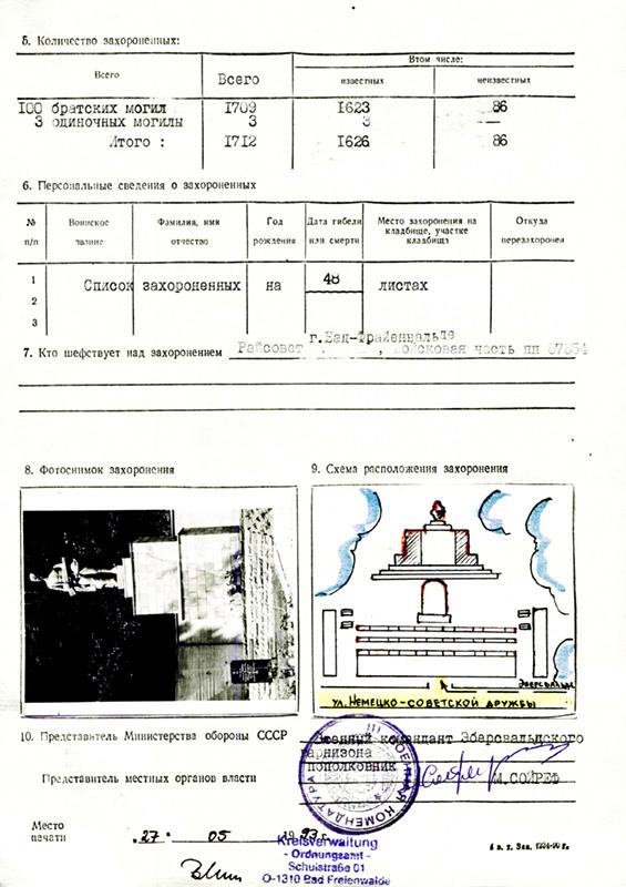 http://s4.uploads.ru/3uCMn.jpg