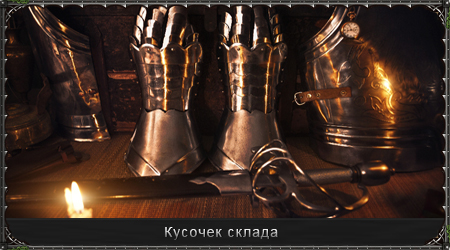 http://s4.uploads.ru/3uJqB.jpg