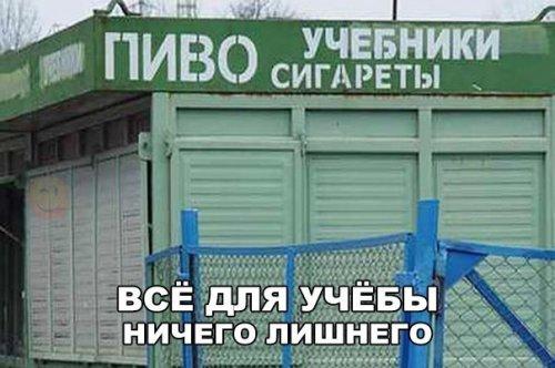 http://s4.uploads.ru/3vbj8.jpg