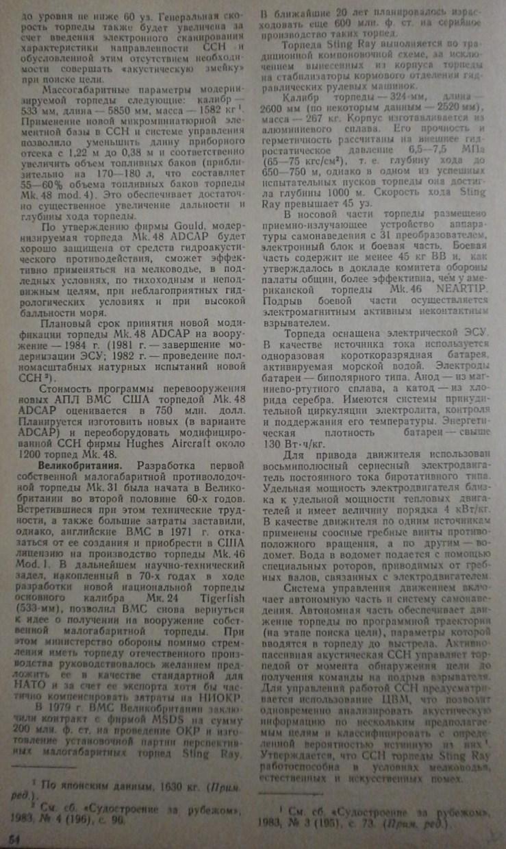http://s4.uploads.ru/3vkGx.jpg