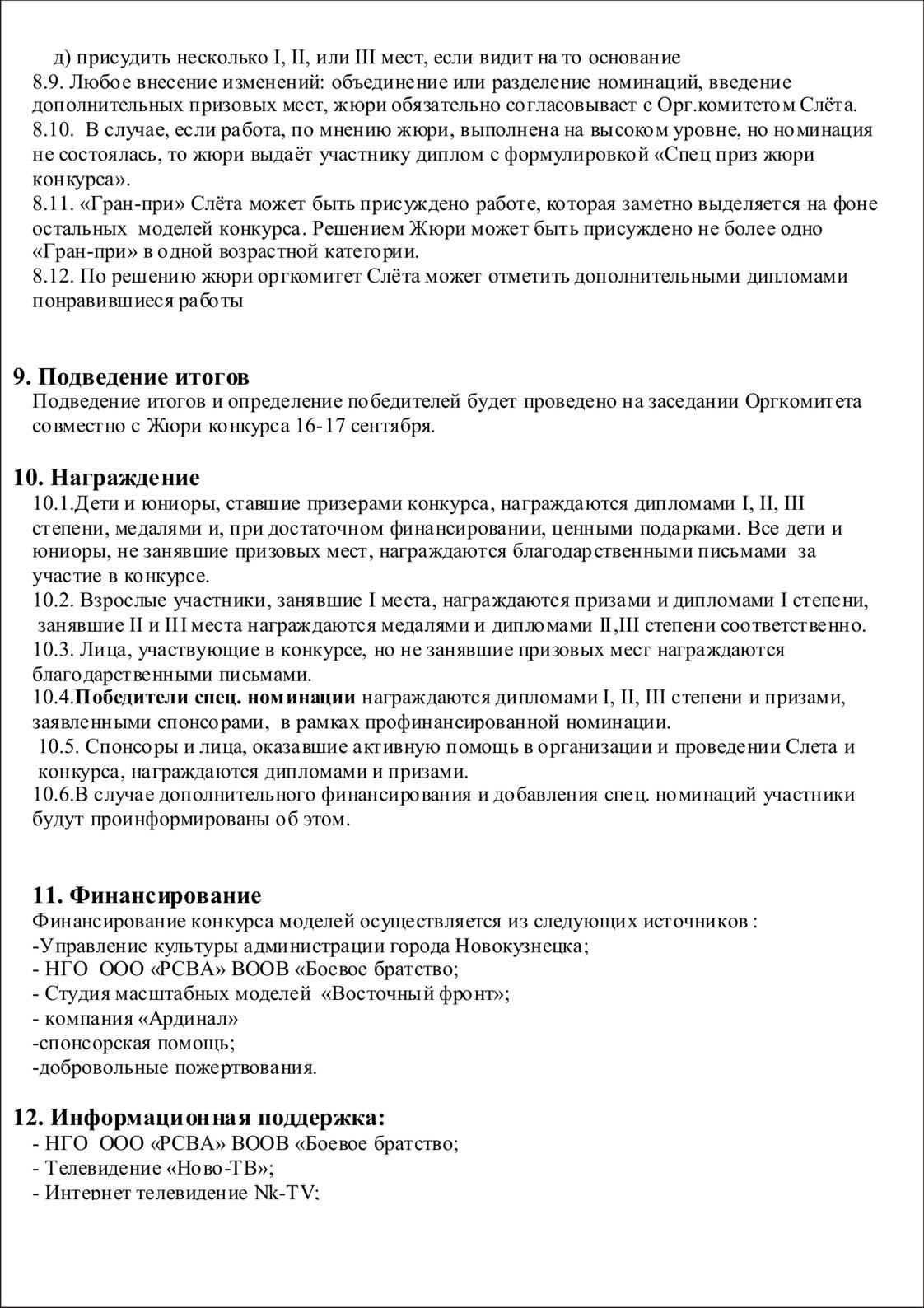 http://s4.uploads.ru/3zFR4.jpg