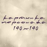 http://s4.uploads.ru/4EmjZ.png