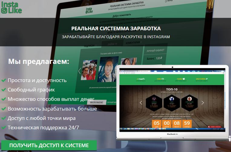 http://s4.uploads.ru/4FQxa.png