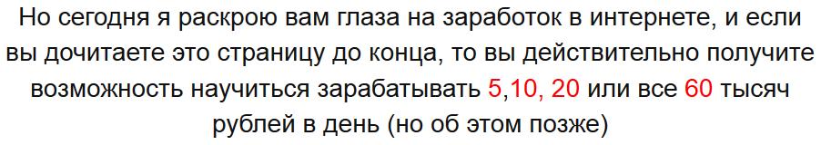 http://s4.uploads.ru/4V30d.png
