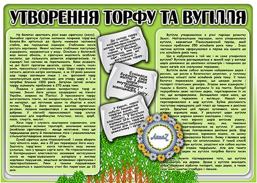 http://s4.uploads.ru/4btyH.jpg