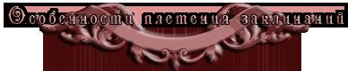 http://s4.uploads.ru/4jVFa.png
