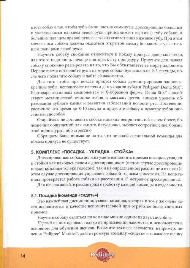 http://s4.uploads.ru/4xaye.jpg