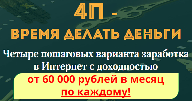 http://s4.uploads.ru/4yAsG.png