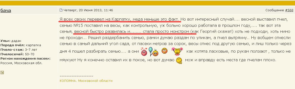 http://s4.uploads.ru/581DF.jpg