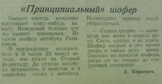 http://s4.uploads.ru/58E9b.jpg