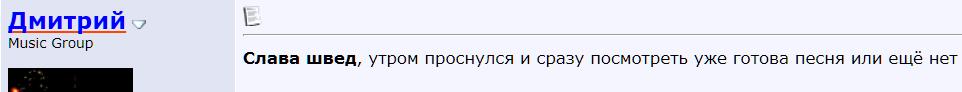 http://s4.uploads.ru/5hAyw.png