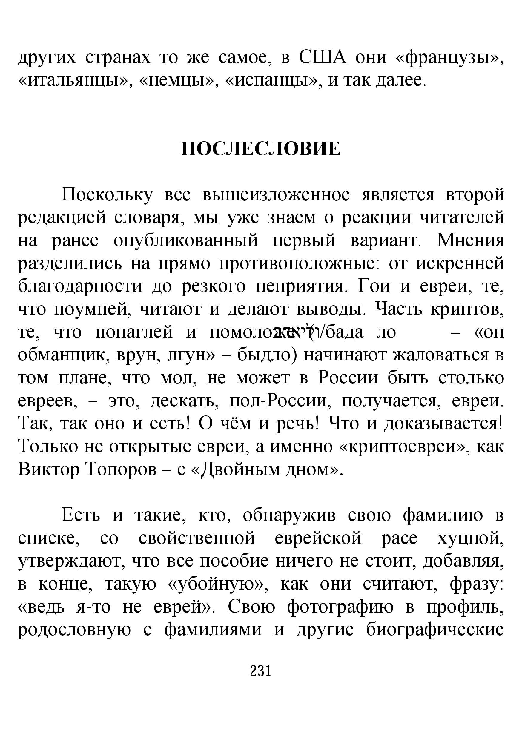 http://s4.uploads.ru/5meW7.jpg