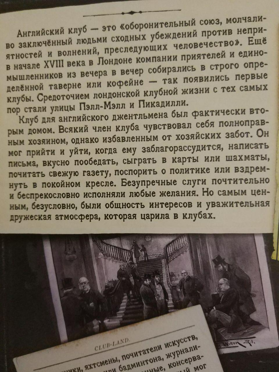 http://s4.uploads.ru/5n8c2.jpg