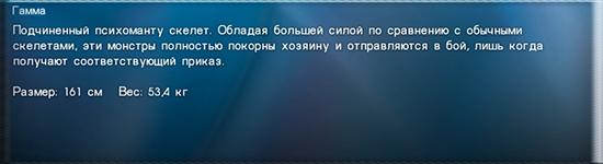 http://s4.uploads.ru/5pWwo.jpg